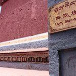 Foto di Sakya Monastery