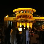 Photo of Monal Islamabad