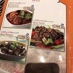 Akrams Restaurant의 사진