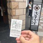 Foto de Asakusa Imahan Kokusai Dori Honten