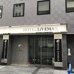 Hotel Livemax Takadanobaba-Ekimae