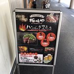 Photo of Kiwamiya, Hakata