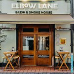 Elbow Lane Brew and Smokehouse