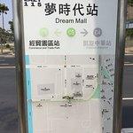Photo of Dream Mall
