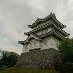 Onjo Castle Foto