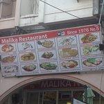 Φωτογραφία: Malika Restaurant No.5