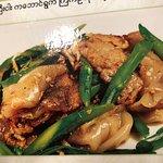 ภาพถ่ายของ Royal Jasmine Authentic Thai Cuisine