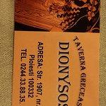 business card Tverna Greceasca