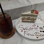 成城 Fruitier照片