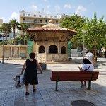 Фотография Turkish Pumphouse