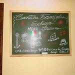 Cantina e Ristorante Famiglia Schiavo의 사진
