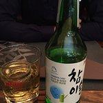 Foto de Seoul Ristorante Coreano