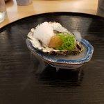 Foto de Japanese Cuisine Yama