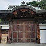 ภาพถ่ายของ Innoshima Suigun Castle