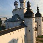 Φωτογραφία: Russkoye podvorye