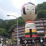 Foto Tsuchiyu Onsen