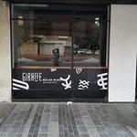 Giraffe Noodle House storefront