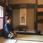 Photo of Kyoto Samurai Experience