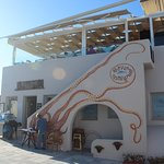 Petros Restaurant Φωτογραφία