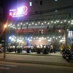 Bilde fra Nha Hang Nuong Han Quoc K-BBQ