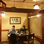 Photo of Restaurante Japones Ichisou