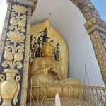 Peace Temple 2