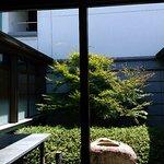 Photo of Tokugawa Art Museum