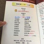 Jiu Shi照片