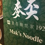 Photo of Mak's Noodle