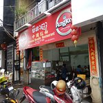 Photo of Chinese Noodle Restaurant