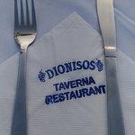 Dionisos Taverna Foto