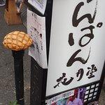 ภาพถ่ายของ Kagetsudo Kaminarimon