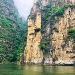Bilde fra WikiBeijing