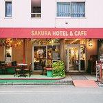 Sakura Cafe Jimbocho照片