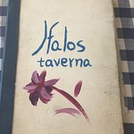 Foto de Ifalos Restaurant