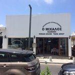 Michalos Kebab House Image
