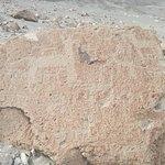 صورة فوتوغرافية لـ Petroglifos de Toro Muerto