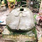 Photo of Suan Nai Dum
