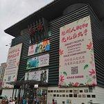 Photo of Silk Street & Pearl Market (Xiushui)