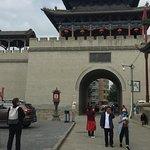 Foto van Huangyuan Gorge