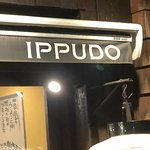 Photo of Ippudo Roppongi