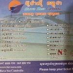 صورة فوتوغرافية لـ Speed Ferry Cambodia