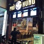 Pho Hung照片