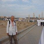 Photo of Jannatul Baqi
