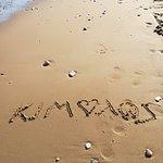 Foto di Prassa Beach