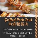 Pork Jowl
