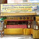 Foto de Wat Phra Pathom Chedi
