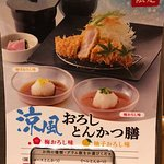 Foto di KYK Kyoto Porta