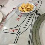 ภาพถ่ายของ 747 Restaurant