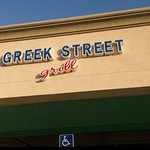 Greek Street Grill
